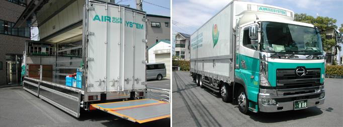 精密機器搬送トラックの画像